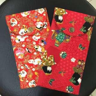 (過年優惠來囉!)客家奶奶手作紅包袋-2款(直式)