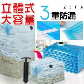 【ZITA嚴選】LK201太力真空壓縮袋被子專用收納整理袋立體大號6個裝 現+預