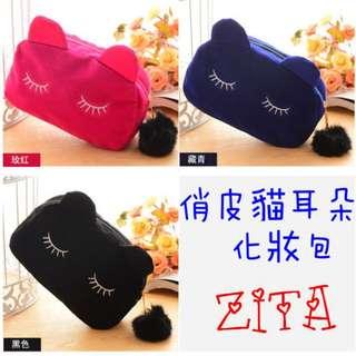 【ZITA嚴選】 LK202韓國隨身手拿女式梳妝大容量可愛迷你化妝包化妝袋 現+預