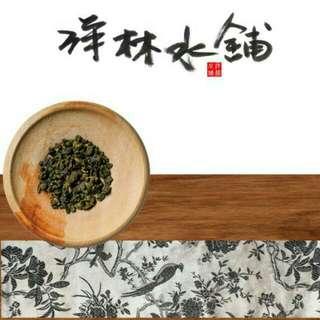 洋林水舖-正統台灣高山茶紅茶綠茶烏龍茶茶葉禮盒