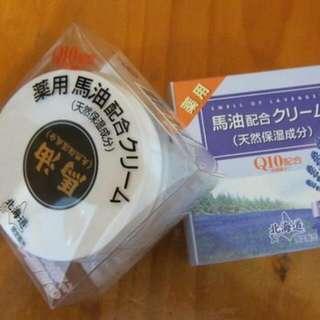 全新 日本北海道狸小路原裝帶回 原味&薫衣草藥用Q10馬油(臉部與身體皆可便用) $580(含運)