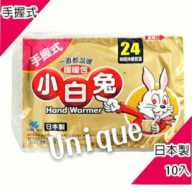 24H小白兔暖暖包 10入包