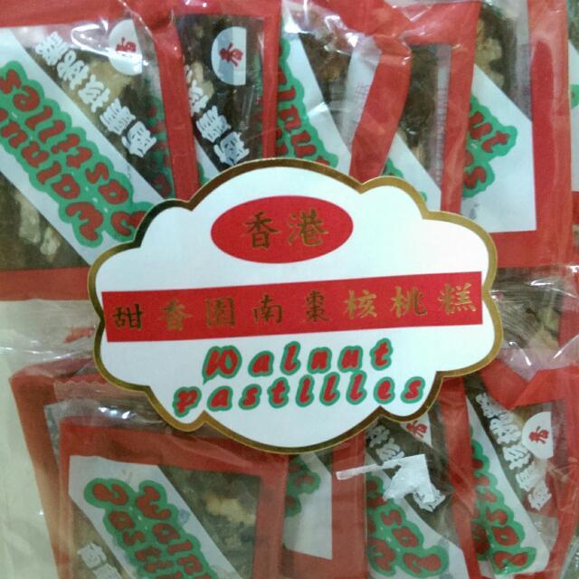 超級好吃的南棗核桃糕(香港)年貨區