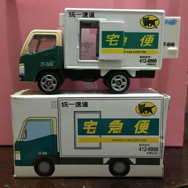 已絕版 7-11 黑貓宅急便2012小車 模型車/合金車