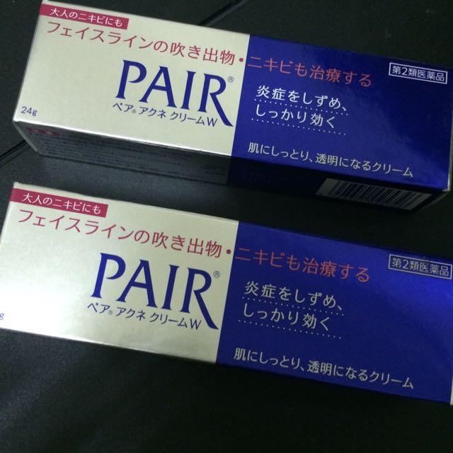 剩最後一條!超推 痘痘藥 日本帶回 大包裝24g 300含運
