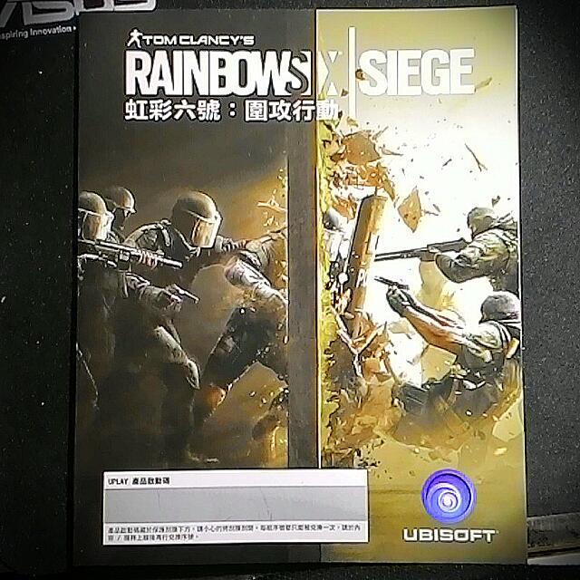 虹彩六號:圍攻行動 RAINBOWSIX SIEGR (UPLAY啟動版)
