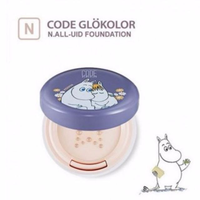 【IGlowShop】CODE嚕嚕米氣墊粉餅15g