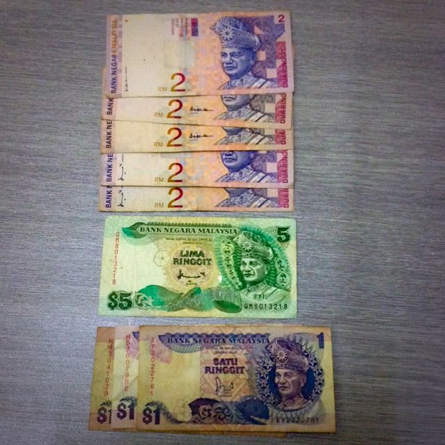 Duit lama(old money)