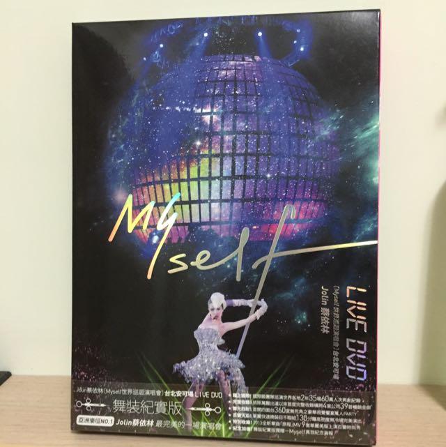 Jolin蔡依林Myself世界巡迴演唱會 台北安可場LIVE DVD[舞裝紀實版]