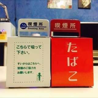 日本喫煙所煙灰缸