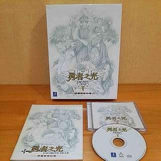 PC勇者之光中文版/2001年