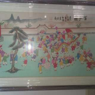 House Decoration ( Chinese Painting) - Hundreds Children)