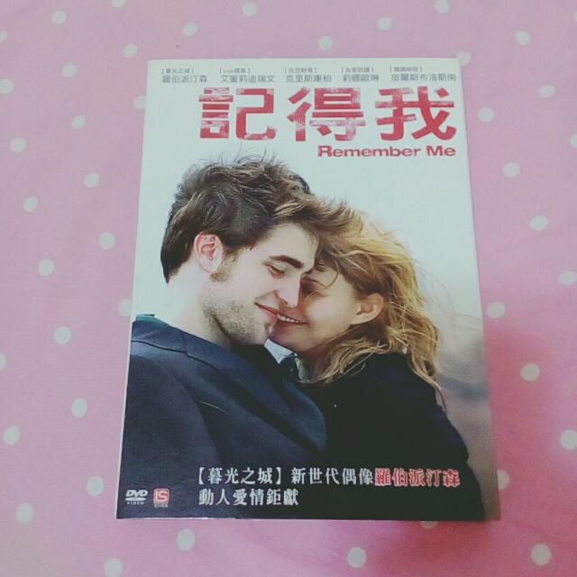 [DVD]記得我 Remember Me 羅伯派汀森Robert Pattinson 艾蜜莉迪瑞文Emilie de Ravin 暮光之城Twilight Lost檔案 電影