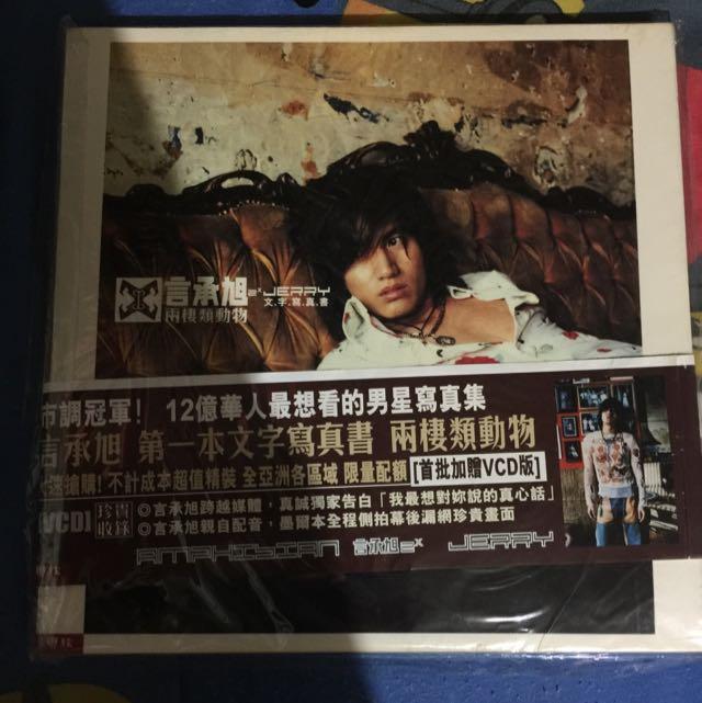 Jerry Yan Pictorial Album