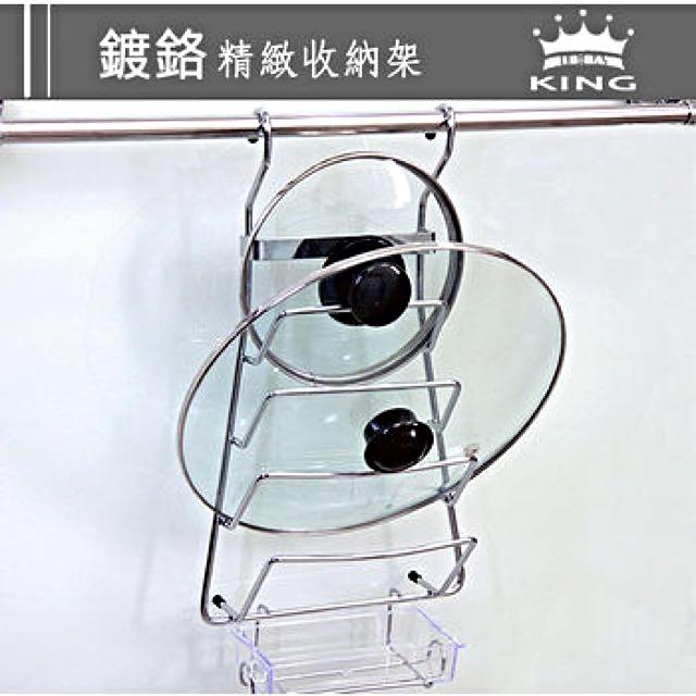 King✨不銹鋼四層鍋蓋收納架附集水盒