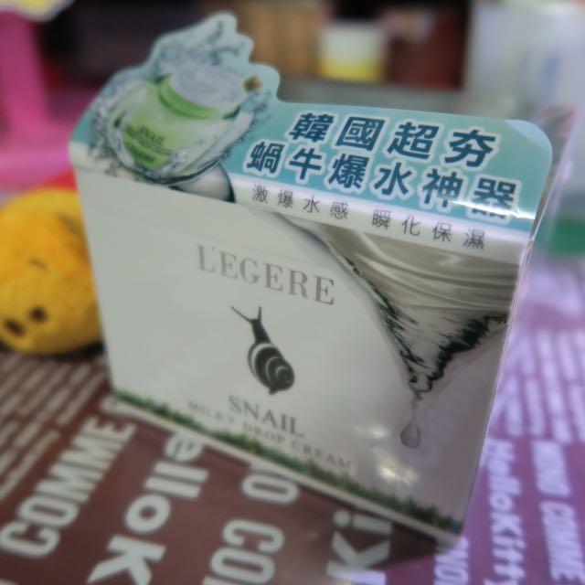 LEGERE蝸牛Bomb水霜