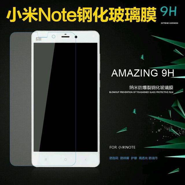 小米not鋼化玻璃膜 小米note鋼化膜 小米NOTE手機膜貼膜5.7寸