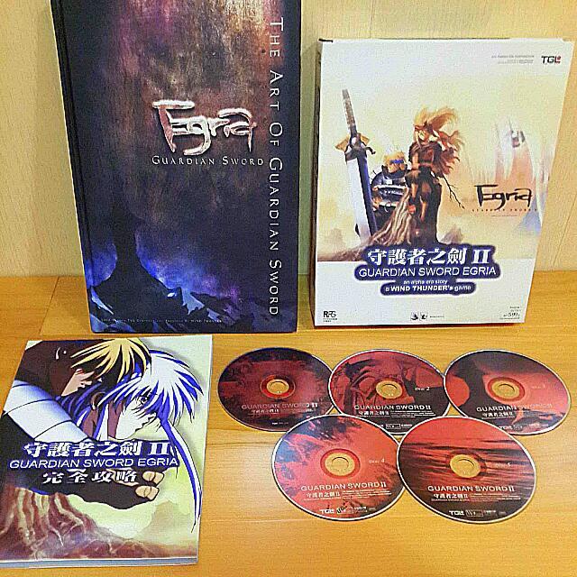 PC守護者之劍2中文版/2000年/含攻略本