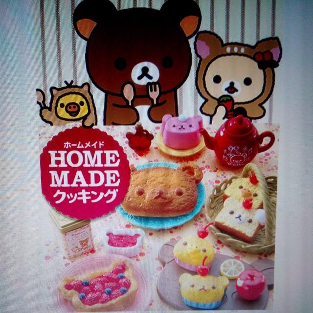 (徵)rement拉拉熊Home Made廚房
