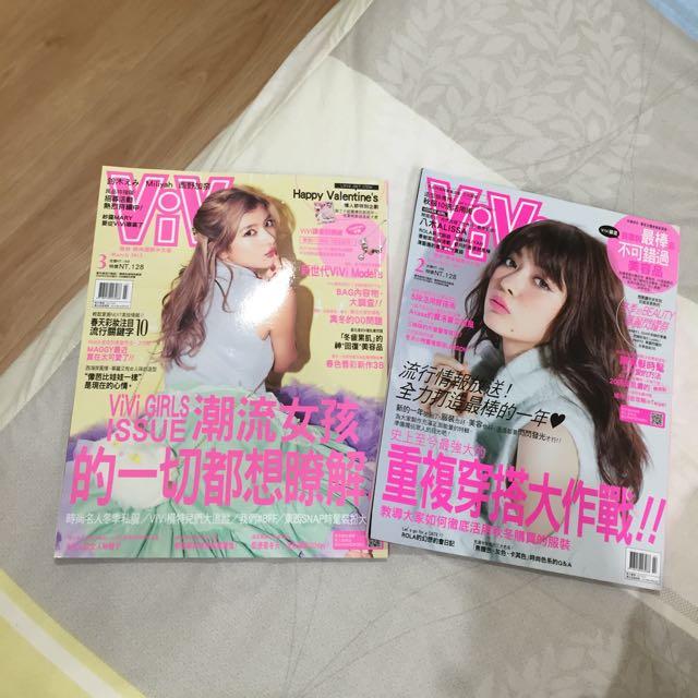 2本合售🈴️日雜Vivi 2015/2+3月✨