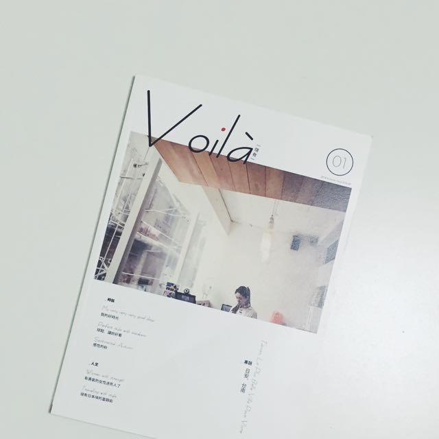 Voila 雜誌 台南篇