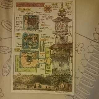 宮崎駿美術館明信片-幽靈塔各層斷面圖