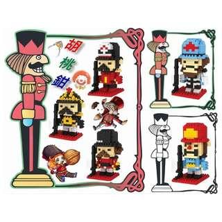 HC鑽石積木《胡桃鉗系列》全套五款不拆賣 超可愛熱賣中 胡桃鉗娃娃玩具士兵