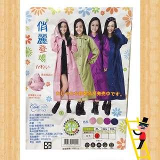 【雨衣】可愛美型點點風衣式雨衣