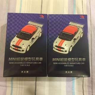 全新 Mini Cooper 7-11組裝模型玩具車