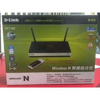 D-Link Wireless N 無線組合包
