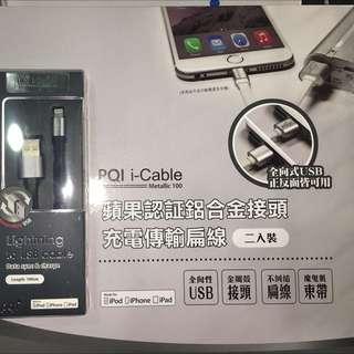 新品-iPhone 蘋果認證充電傳輸線