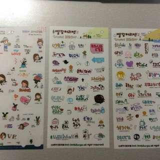 🔅免運🔅 韓國 長髮女孩與小黑狗的生活趣事 可愛貼紙