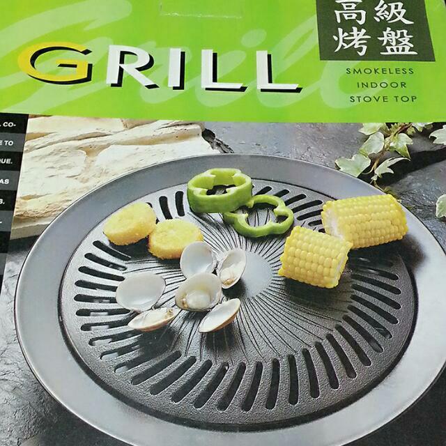 二手燒烤烤肉盤