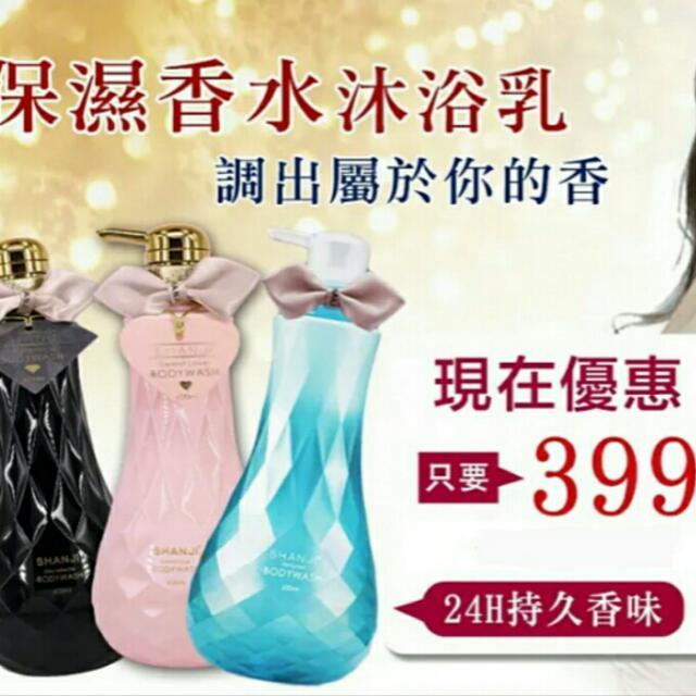 台灣善肌  保濕香水沐浴乳600ml