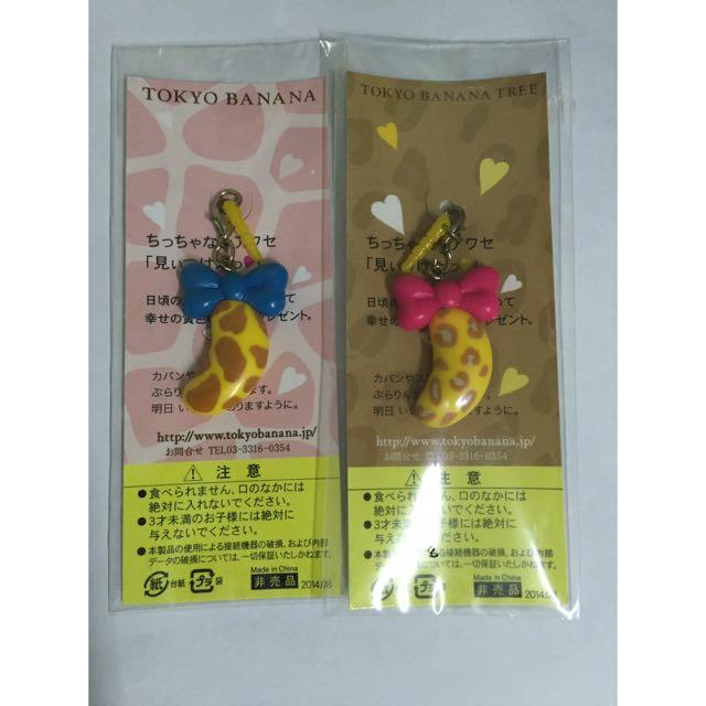日本東京晴空塔豹紋香蕉耳機防塵塞 桃/藍