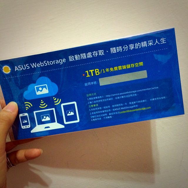 ASUS Webstorage 1TB一年份雲端儲存