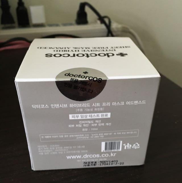 🎉降價🎉全新韓國購回-Doctorcos第二代爆水神器-氨基酸核糖面膜110ml