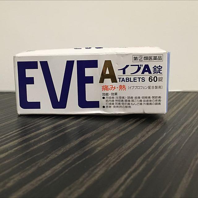 EVE A錠(白色包裝) 60錠 全新