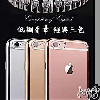 時尚電鍍手機軟殼 iPhone 6 6s Plus 共用 玫瑰金 土豪金 尊貴銀 德國TPU 手機殼 清水套