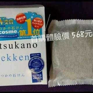 日本代購 水橋保壽堂酵素潔面皂