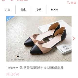 FM 韓-歐美裸膚拼接尖頭鞋