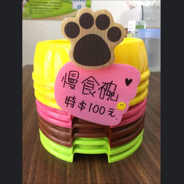 寵物慢食防噎碗