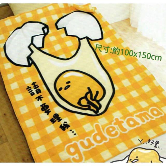 正版蛋黃哥刷毛毯