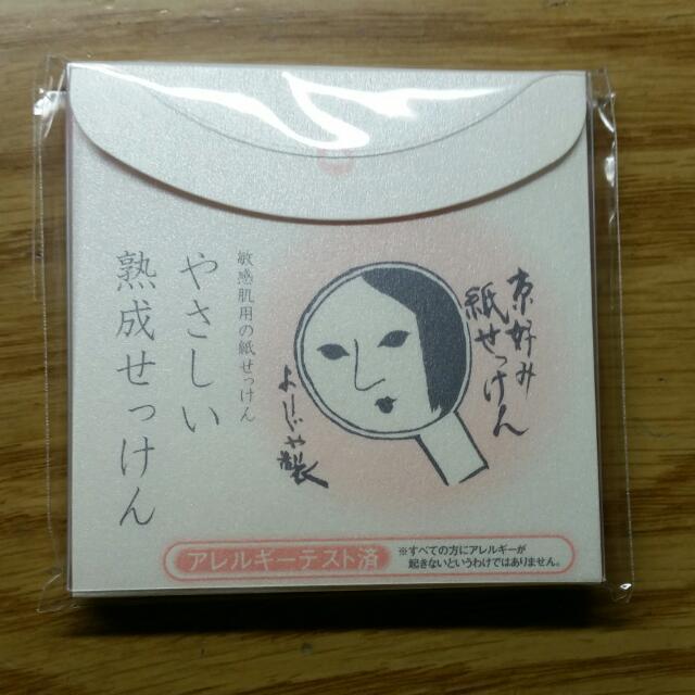 日本經典吸油面 潔顏紙 洗臉 免運