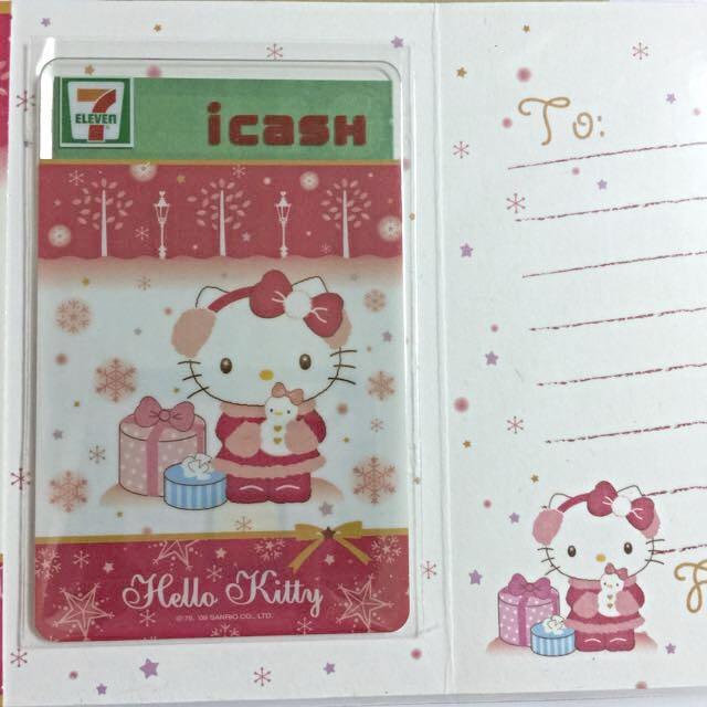 全新 ❣ Hello Kitty 璀璨銀冬 i cash