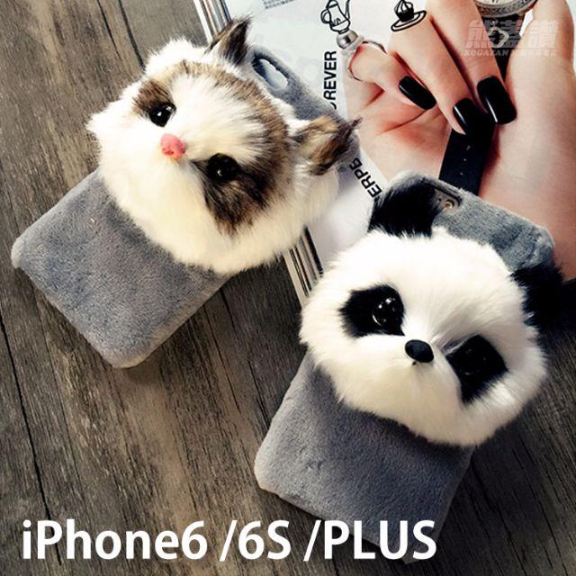 韓國流行 iPhone6S i6 PLUS 絨毛 立體 貓咪 熊貓 娃娃 手機殼 保護殼 動物 可愛 公仔 喵星人 日韓