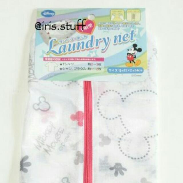 Laundry Net Disney