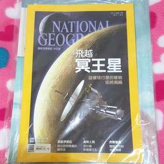 2015年7月份 國家地理雜誌