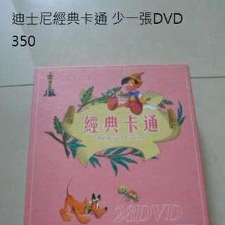 迪士尼經典DVD