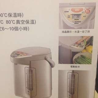 超值✨全新未拆 象印保溫熱水瓶3.0公升